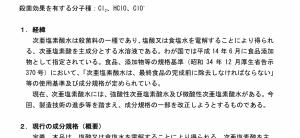Img_5930